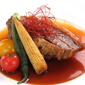 Restaurant&Bar LARGOのおすすめ料理2