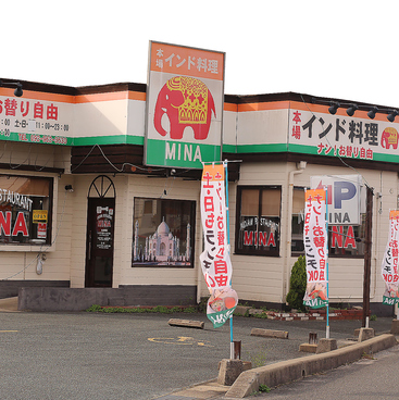 MINA 新宮店の雰囲気1