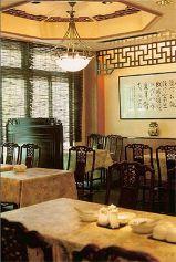 咸亨酒店の写真