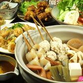 FUJIYAMA ROCKETのおすすめ料理3
