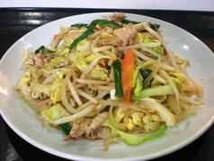 中華食道どらごんのおすすめ料理3