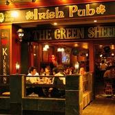 グリーンシープ横浜 Irish Pub The Green Sheepの雰囲気2