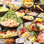 九州 熱中屋 駒込 LIVEのおすすめ料理3