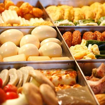 大衆おでん もつ焼 酒場はなび 土浦店のおすすめ料理1