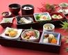和食処祭のおすすめポイント3