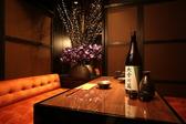 個室 北海道極食材 籠家 かごや 札幌駅南口本店の雰囲気3