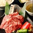 【ランチ】特上ハラミ定食(.ハラミ・ご飯・スープ・キムチ・サラダ)1,580円(税込)