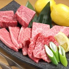 焼肉 肉もん 四条大宮本店のおすすめ料理2