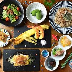 天ぷらスタンドKITSUNE 豊田店のおすすめ料理1