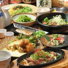 食洞空間 和楽 広島本店のおすすめ料理1