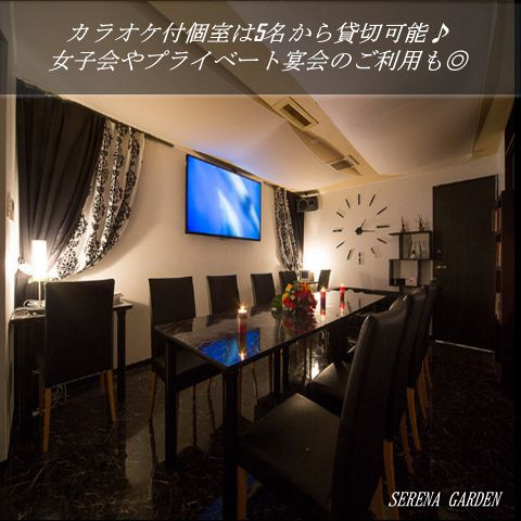 Party Space & Dining Serena Garden(セレーナガーデン) 店舗イメージ2