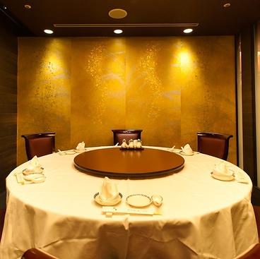 ホテルオークラ レストラン横浜 中国料理 桃源の雰囲気1
