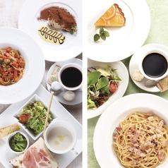 caffe Cento per Cento チェントペルチェント 姫路のコース写真