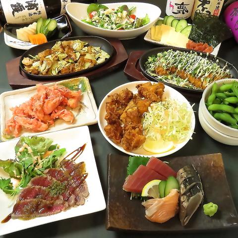 いざかや膳、の人気メニューを堪能!2H【飲放付】コース3500円