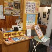 カレーのちから CURRY NO CHIKARA 三輪店の雰囲気3