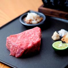 清田屋 三宮店のコース写真