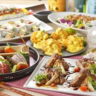 旬食材を使用した季節のコースを多数ご用意しております