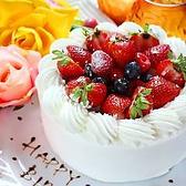 【サプライズ特化】お誕生日や記念日にはサプライズを♪当店ではお客様のご要望の可能な限り、全力で対応させていただきます!音楽・花火・照明・ケーキでBIGサプライズ!