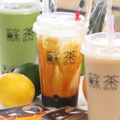 蘇茶 SO-TEA アメリカ村店の写真