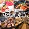 塚田農場 高崎店 宮崎県日南市の画像