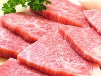 黒毛和牛カルビも食放!90分焼肉 食放4298円→3500円