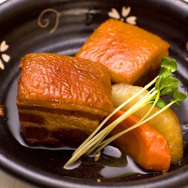 島唄ライブおばぁの家 海音 みおんのおすすめ料理1