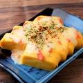 料理メニュー写真出汁巻き卵明太子チーズ