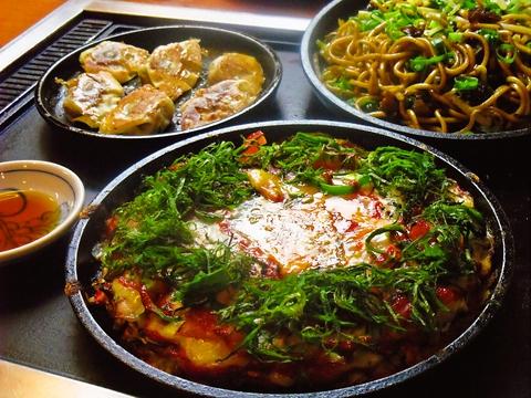 東大阪お好み焼きグランプリで審査員特別賞受賞!創作料理ありの現代のお好み焼き屋。