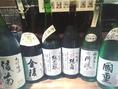 香川の地酒、凱陣、金稜、川鶴、綾菊有り!