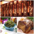 博多アカチチ3丁目のおすすめ料理1