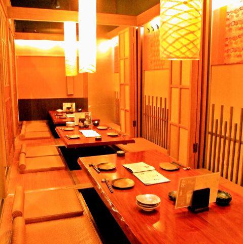 個室居酒屋八吉 新橋店 店舗イメージ5