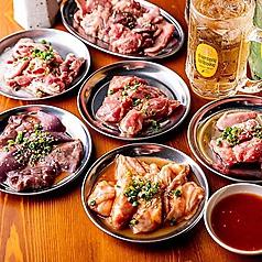大衆焼肉酒場 藤沢ホルモンの特集写真