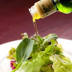 料理メニュー写真バスク人サラダ (ミックスサラダ)
