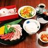 焼肉かくら 夢咲店のおすすめポイント3