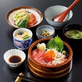 藍屋 東大和店のおすすめ料理2