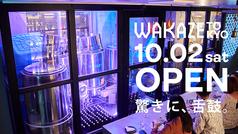 WAKAZE TOKYOの写真