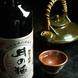 本場鹿児島の『黒ヂョカ』が盛岡で楽しめる!
