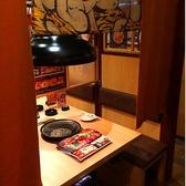 赤から 岐阜羽島店の雰囲気2