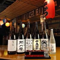 日本酒・焼酎・カクテルなどお酒の種類が豊富です
