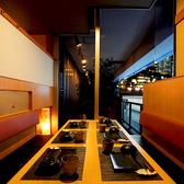 扉付きの個室は、プライベート感を重視した人気の個室席。和情緒溢れる個室でごゆるりとした宴会をお楽しみください。さらに今なら団体様予約でお得なクーポンを多数配信中。詳しくはクーポンページにてご確認ください。立川/居酒屋/宴会