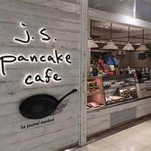 J.S. PANCAKE CAFE 町田モディ店の雰囲気2