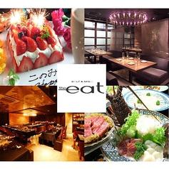 the eat 飯扉の写真