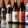 楽食酒 伊勢屋のおすすめポイント3