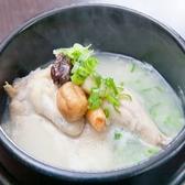 オモニ別邸 松山カルビのおすすめ料理3