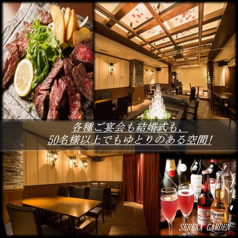 Party Space & Dining Serena Garden(セレーナガーデン)|店舗イメージ10