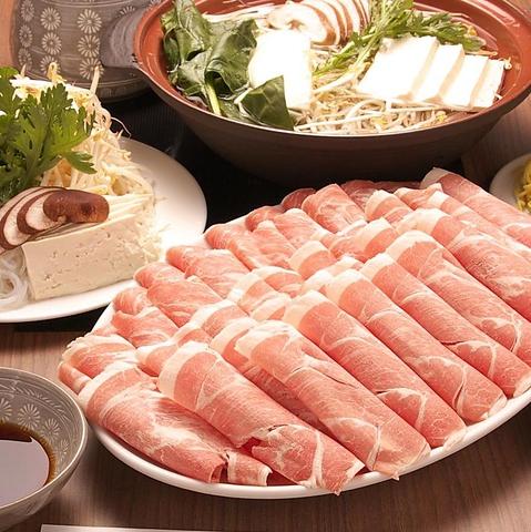 横須賀ではなかなか味わえないラム肉のしゃぶしゃぶをご堪能ください☆