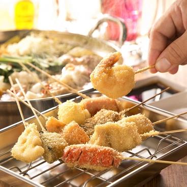串の輪 玉津店のおすすめ料理1