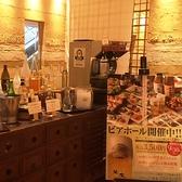 草楽 松坂屋名古屋店のおすすめ料理3