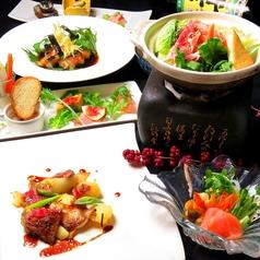 居酒舎 幸ひろのおすすめ料理1