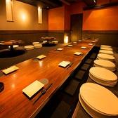 【宴会用完全個室:30名様までご利用可能】平塚駅で大人数宴会をするなら【楽蔵】へお越しくださいませ!最大30名様までのご宴会が可能です。コースやお席のご予約は一緒がおすすめです。徒歩3分とアクセスも抜群ですので、お気軽にご利用下さい!ワンランク上の個室席を多数完備しております!ご予約受付中でございます。